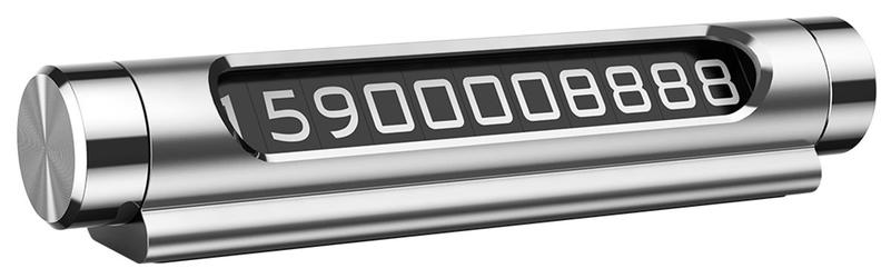 Автовизитка Baseus «All Metal Temporary Parking Number Plate» dual-number version.